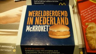 オランダを旅したら必食!マクドナルドご当地メニュー「マック・クロケット」