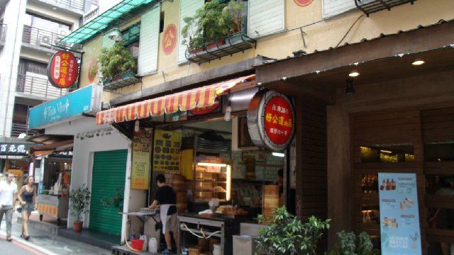 魅力たっぷりの台北人気エリア「永康街」でいただく台湾グルメおすすめ5選