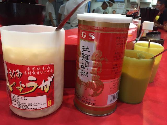 【横浜】ラーメン好きなら一度は行かなきゃならない、家系ラーメンの総本山「吉村家」
