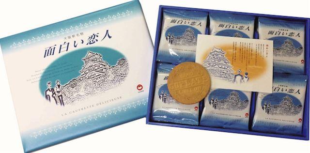 【めっちゃ美味しい】大阪人が選んだ、鉄板大阪土産