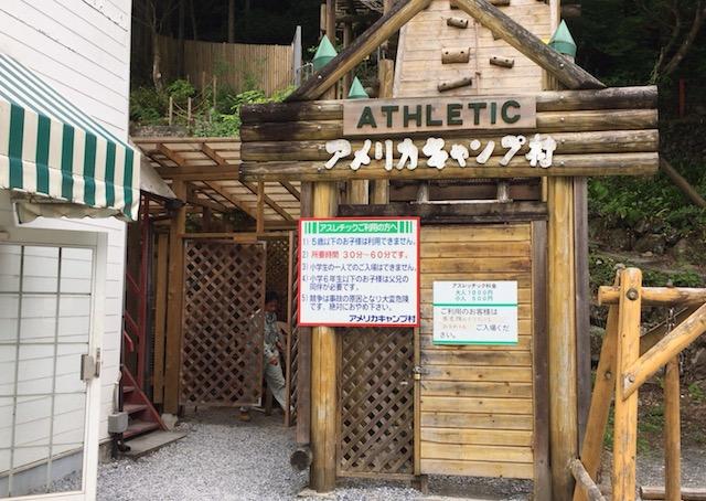 東京近郊おすすめ子連れアスレチック7選【TABIZINE with Kids】