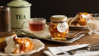 自分で作れるナッツの蜂蜜漬け「MY HONEY」がキャンペーンを実施