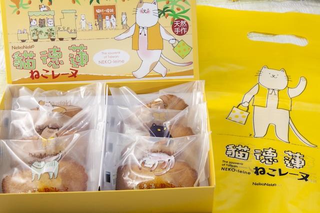 台湾一おいしいと言われるお土産「ねこレーヌ」が日本で期間限定発売!