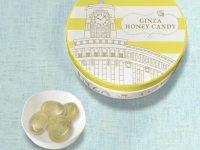 【プレゼントにも】銀座で採れたハチミツを使用した和光のキャンディー