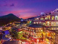 【本日から】日本〜台湾往復航空券が驚きの一律2万円から!4日間限定セール!