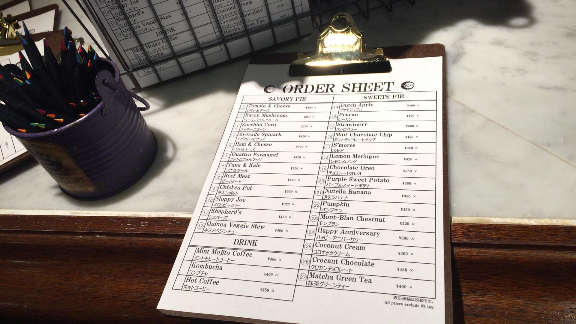 【明日OPEN】店丸ごとインスタ映え!パイ専門店Pie Holic六本木〜全メニュー一覧つき〜