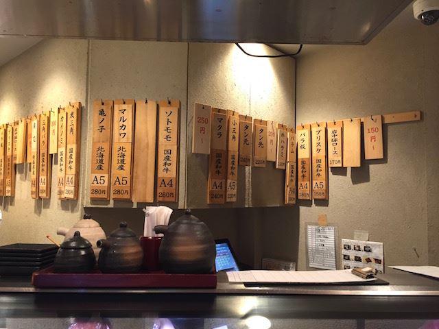 一人焼肉の聖地!カウンターで味わう立ち食い焼肉「治郎丸」