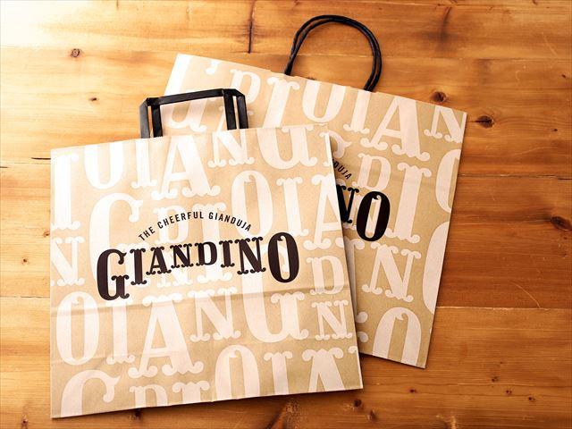 """イタリアンショコラ"""" ジャンドゥーヤ""""専門店が東京ソラマチ®にオープン"""