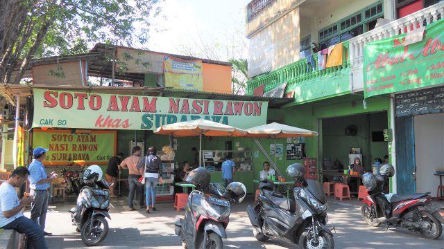 バリ島で人気のローカルフード「ソトアヤム」って知ってる?