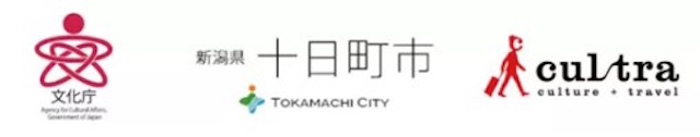 【無料イベント】1泊2日の家族参加型「新潟県十日町の旬・食・温泉」秋の絶景ツアーが完全無料
