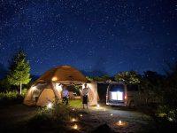 【信州乗鞍高原】至福のお月見 星と月のレストラン