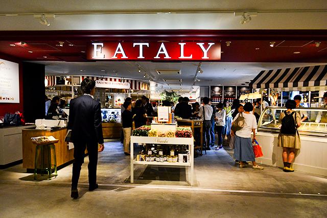 東京駅でイタリアを満喫!?「EATALYグランスタ丸の内店」を徹底紹介!