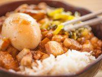 台湾で暮らす日本人が教える、台湾ご飯ものメニュー6選【おすすめ店紹介も】