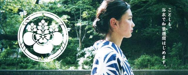 今週どこ行く?東京都内近郊おすすめイベント【10月5日〜10月11日】無料あり