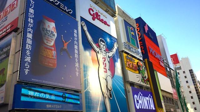 【ベタな大阪観光】道頓堀のインスタ映えスポットはここ!