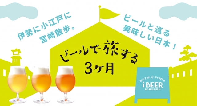 今週どこ行く?東京都内近郊おすすめイベント【10月19日〜10月25日】無料あり
