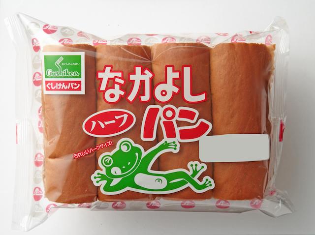 「マツコの知らない世界」で紹介された地元パン!【ご当地グルメもお土産も】