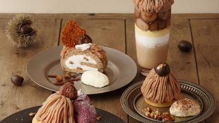秋を丸ごと楽しめる、インパクト大の「まるごとカボチャのブリュレパンケーキ」が登場!