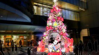 【Shibuya Hikarie Christmas 2017】「渋谷ヒカリエ」に世界中から愛されている「ミニーマウス」が登場