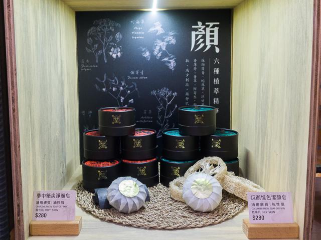 【おすすめ台湾】散策も楽しい台北迪化街はお土産の宝庫!歴史とトレンドのコラボが魅力。