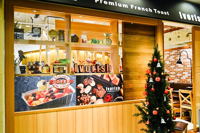Ivorishからベリーがいっぱいのフレンチトーストなど、クリスマスメニューが登場!