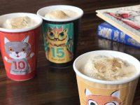 あり得ない濃さのホットミルクティー「別格濃厚ルフナ熱ミルクティー」が発売!【カレルチャペック】