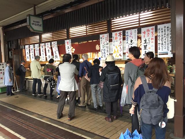 一度食べたらもう虜に!京都手土産の代名詞「出町ふたば」の豆大福