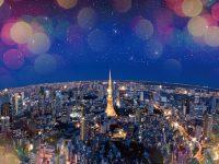今週どこ行く?東京都内近郊おすすめイベント【11月23日〜11月29日】無料あり