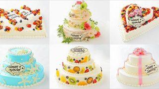 【Cake.jp】特別なイベントに!200種類以上のケーキラインアップ