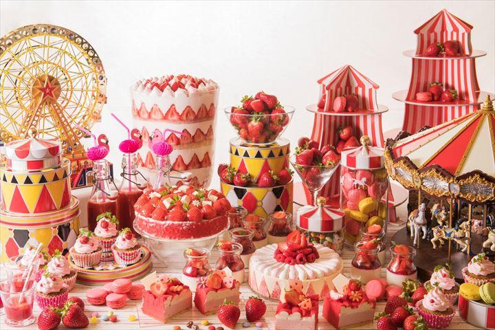 毎年大人気!苺づくしのデザートブッフェ~魅惑のストロベリーサーカス~
