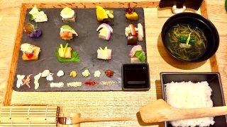 【京都】インスタ映え抜群!宝石のような美しさの手織り寿司で話題の「AWOMB」