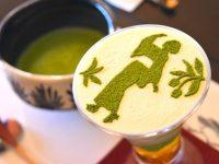 【郡上八幡】話題の古民家カフェ!「インスタ映え」間違いなしの抹茶パフェ