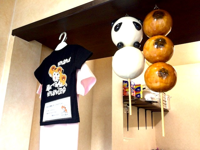 パンダのみたらし団子が可愛すぎると話題!京都グルメ「ぱんだの散歩」