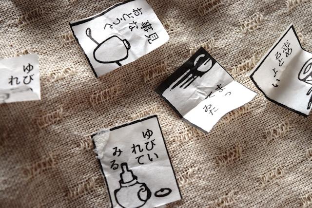 金沢のフォーチュンクッキー!正月に食べたい『辻占福寿草』