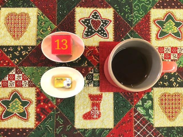【今日のアドベントカレンダー】12月13日「毎日続ける、ということ」