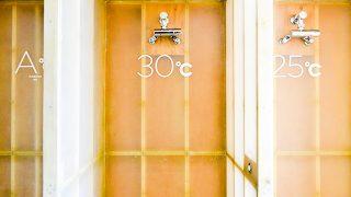 女性も安心して泊まれる恵比寿に新しいスタイルのサウナ施設「ドシー」が登場!