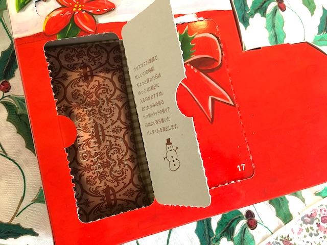 【今日のアドベントカレンダー】12月19日「香りのしくみのこと」