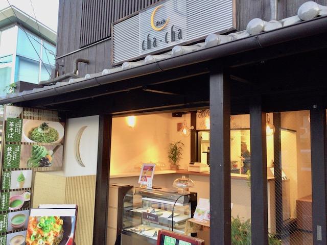 京都】インスタ映え抜群!食べ歩きにピッタリの京カフェchachaのワッフルバー