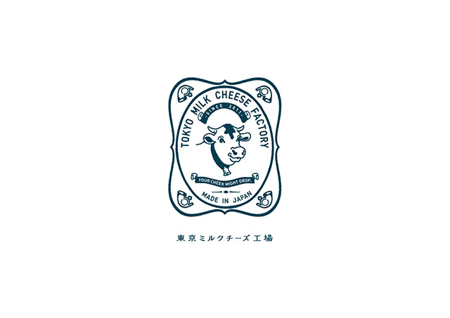 お土産にパケ買いしたい!「東京ミルクチーズ工場」から数量限定の「クリスマスボックス」が登場