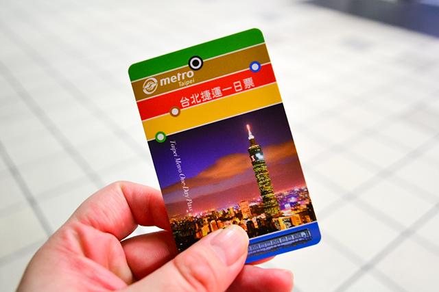 台湾1泊2日で何ができる?Peachで弾丸旅行に行ってきた!【2日目】