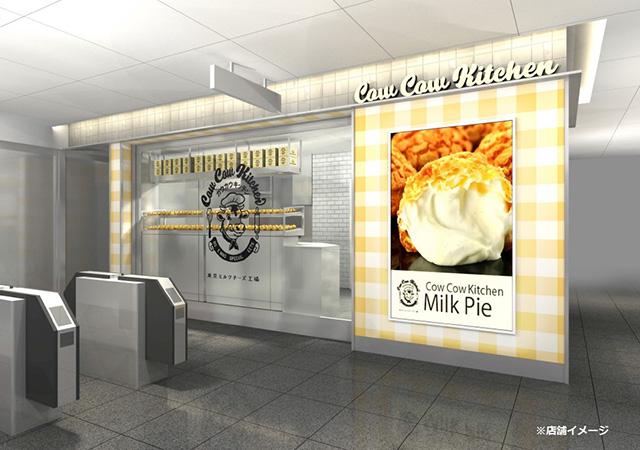 限定の「ミルクパイ」も!「東京ミルクチーズ工場」の新業態店「東京ミルクチーズ工場 Cow Cow Kitchen」がオープン