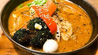 寒空の中で並んでも食べたい!札幌「GARAKU」のスープカレー