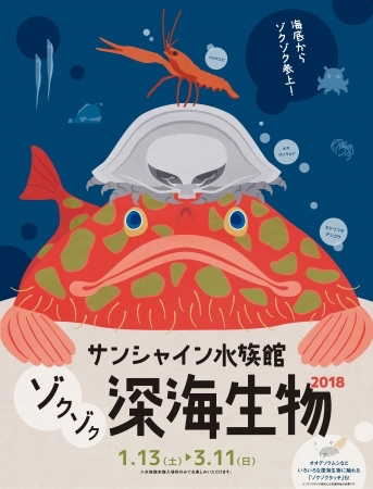 今週どこ行く?東京都内近郊おすすめイベント【1月11日〜1月17日】無料あり