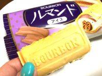 ついに関東上陸!人気すぎて販売休止にもなったルマンドアイスってどんな味?