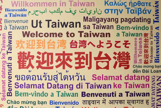 【台湾】日本と台湾の絆は深かった!台湾の生活の中に溶け込んでいる日本とは