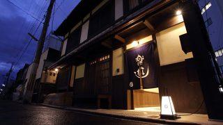 「外国人に人気の日本のホテルと旅館2017」発表!それぞれの1位は京都の宿