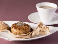フランスのお正月には欠かせない伝統菓子「ガレット・デ・ロワ」をホテルで味わう