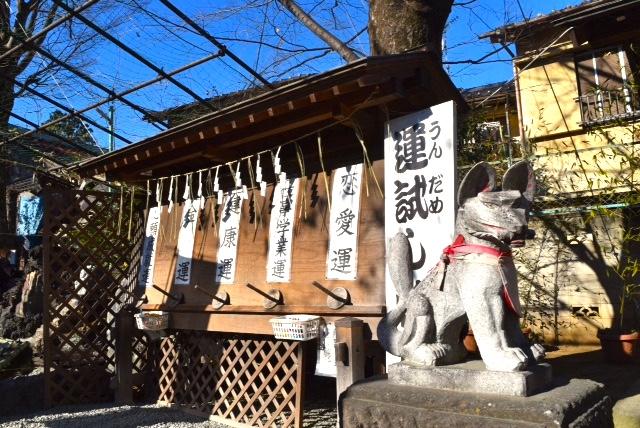 運試しで輪投げ!?勝負の年に訪れたい川越熊野神社