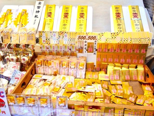 【京都】お金持ちになりたい人必見!強力な金運パワースポット「御金神社」