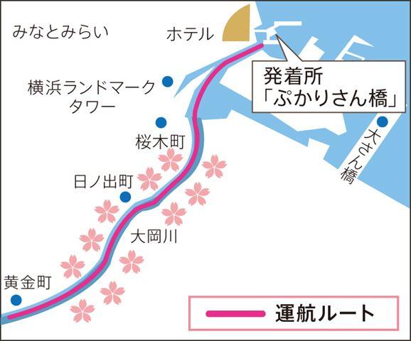 船上でお花見!約500本の桜のトンネルをくぐりぬける「大岡川桜クルーズ」
